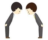 ビジネスマナー挨拶の仕方