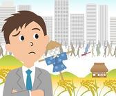 大学中退後、都会に就職すべきか?地方に就職すべきか?