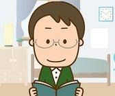 就職四季報を買って読んでみよう!