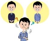 就職活動の説明会や面接において「私服で来て下さい」と言われたら私服で行っても良いのか?