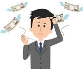 大学中退後の就職活動に必要な費用