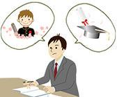 大卒と高卒では、どちらの方が仕事ができるのか?