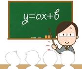 大学中退者から塾、予備校講師になるには