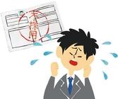 履歴書の書類選考で落ちるのはなぜか?