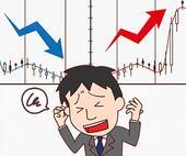 株価が上下して景気の先行きが見えないので、就職活動に躊躇します