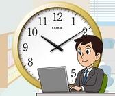 法定労働時間とは?