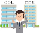 子会社やグループ会社に就職するのは良い選択?