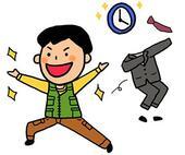 日本人の労働感はどんな感じ?働くのが好き?余暇を楽しみたい?