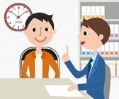 アルバイト面接と正社員面接の差とは?