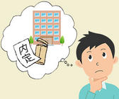 大学中退から内定を得たらその企業に入社すべき?