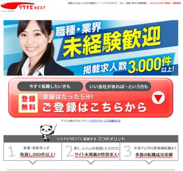 recruitment-website-2.png