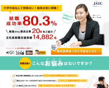 recruitment-website-3.png