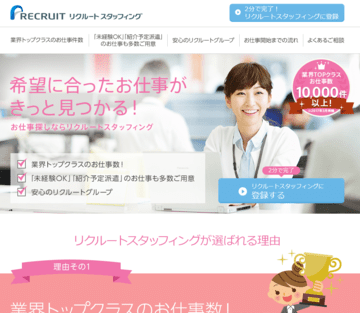 recruitment-website-6.png