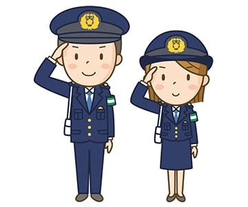 警察官のアイキャッチ画像