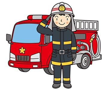 消防官のアイキャッチ画像