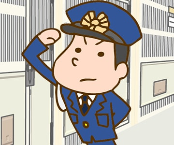 刑務官のアイキャッチ画像