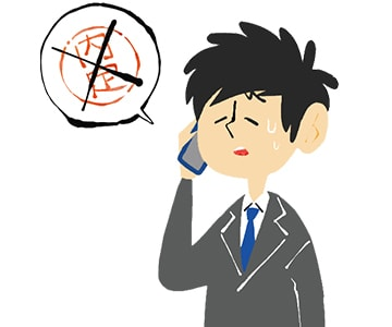 企業は内定を通知後に、内定を取り消すことはできるのか?のアイキャッチ画像