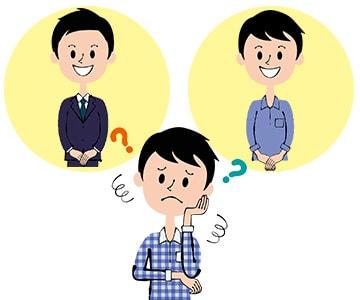 就職活動の説明会や面接において「私服で来て下さい」と言われたら私服で行っても良いのか?のアイキャッチ画像