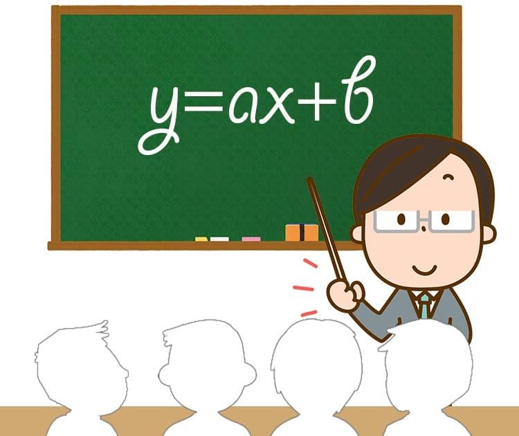 大学中退者から塾、予備校講師になるにはのアイキャッチ画像