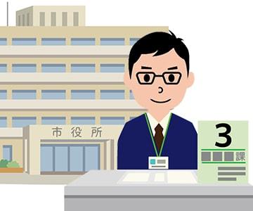 「公務員」受験資格に学歴の条件はなしのアイキャッチ画像