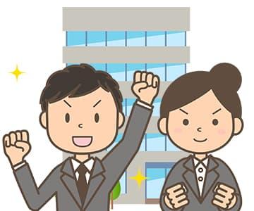 正社員と非正社員の平均年収の差は315万円のアイキャッチ画像