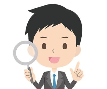 内定をもらった人が、入社する企業を選ぶ際に重要視する基準のアイキャッチ画像