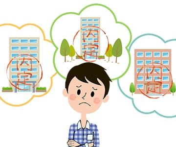 大学中退後に複数の内定を貰ったら入社する企業をどうやって選ぶ?のアイキャッチ画像
