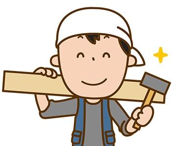 建設業のアイキャッチ画像