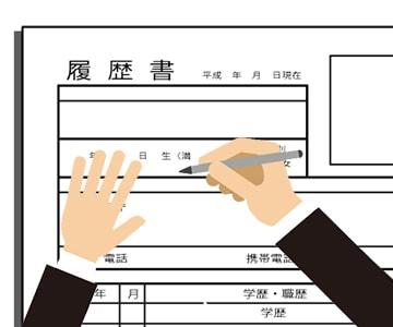 専門学校中退者の履歴書の書き方のアイキャッチ画像