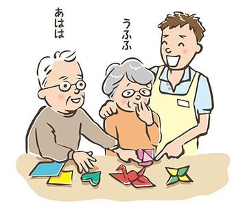 介護職のアイキャッチ画像