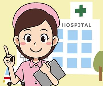 看護師のアイキャッチ画像