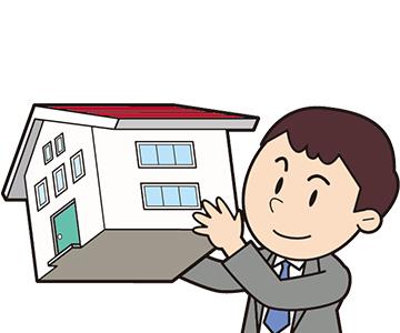 宅地建物取引士のアイキャッチ画像