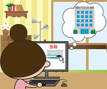 求人情報の紹介のアイキャッチ画像