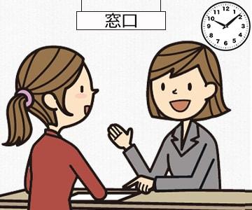 就職活動についての相談のアイキャッチ画像