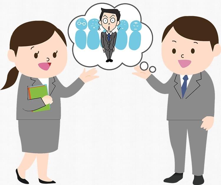 面接や説明会で会った参加者と、情報交換してみよう!のアイキャッチ画像