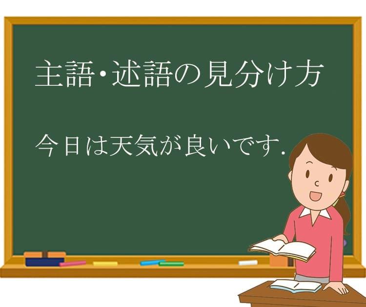 大学中退者から日本語教師になるにはのアイキャッチ画像