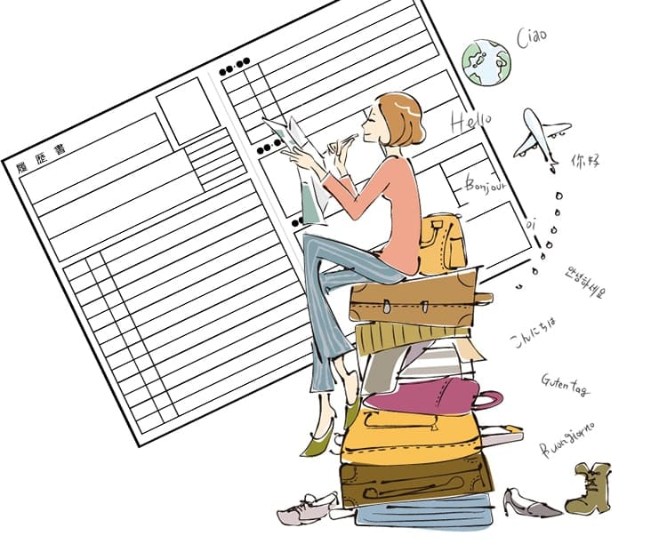休学経験は、履歴書でどのように書くべき?のアイキャッチ画像