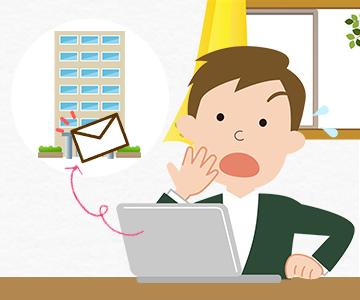 就職活動でのメールのマナーのアイキャッチ画像