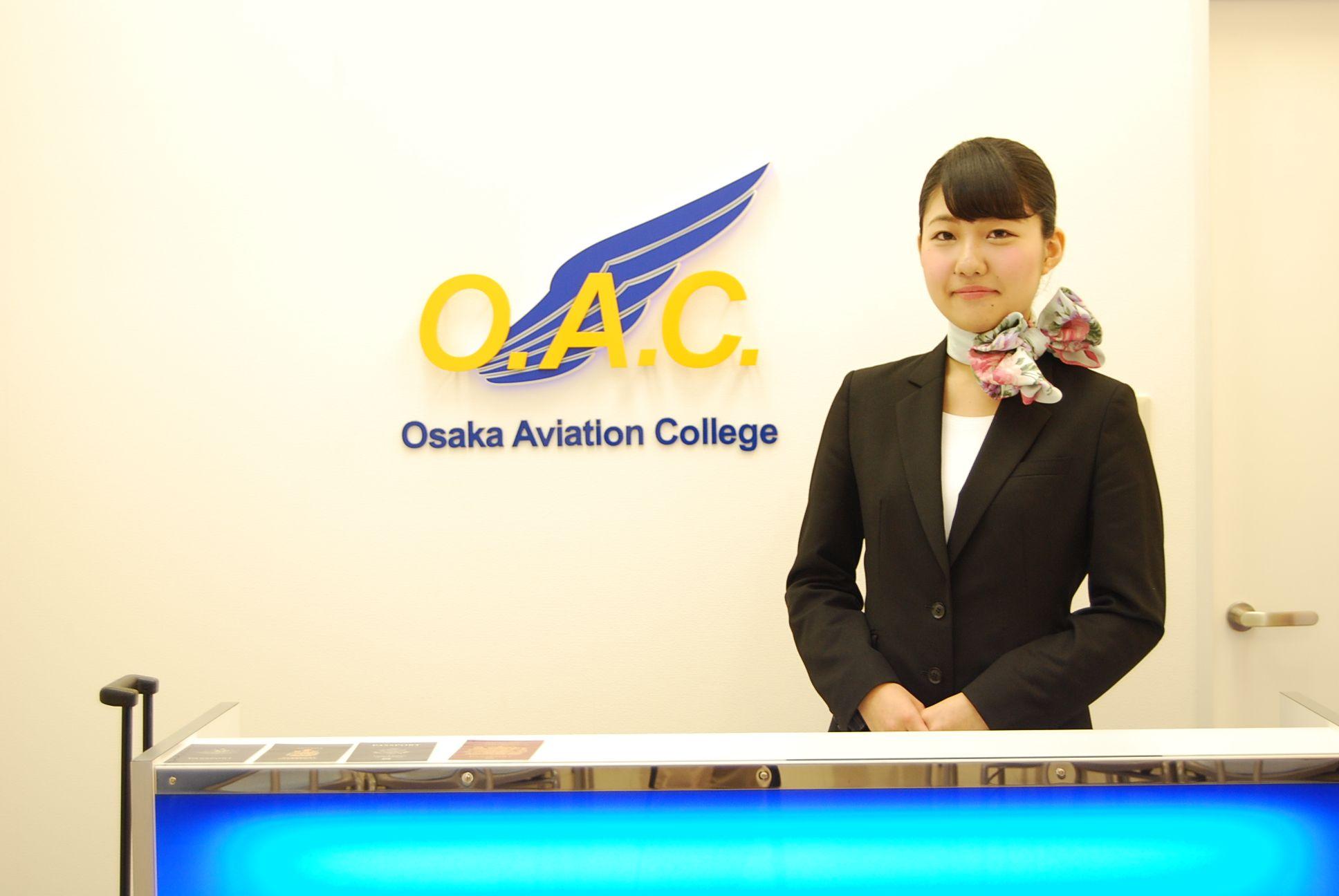 大阪航空専門学校、芝辻舞佳さん