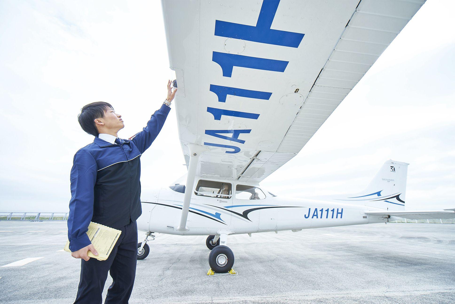 パイロット学科の紹介画像