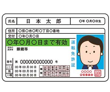 osusume-qualification-9.jpg
