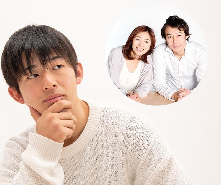 親と良い関係を続けたまま、大学中退について相談する方法のアイキャッチ画像