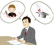 大卒と高卒では、どちらの方が仕事ができるのか?のアイキャッチ画像