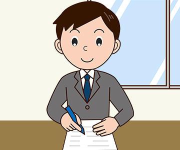 筆記試験での性格検査ってどれくらい重要なの?のアイキャッチ画像