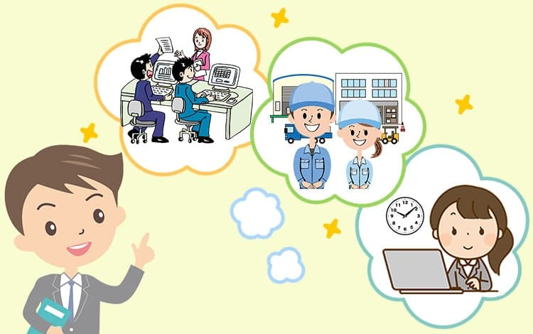 大学中退者に役立つ求人情報サイト一覧の画像