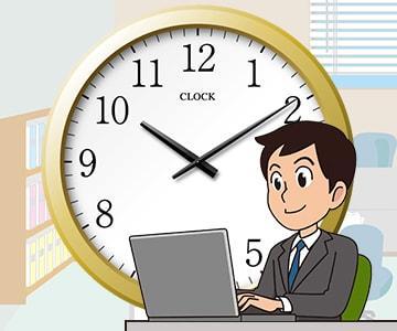 法定労働時間とは?のアイキャッチ画像