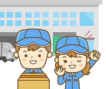 倉庫や工場での軽作業のアイキャッチ画像