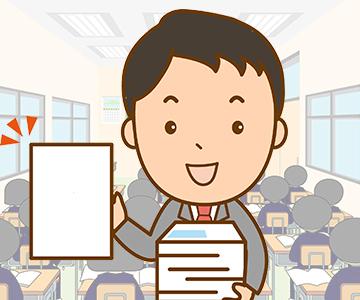 試験監督のアイキャッチ画像