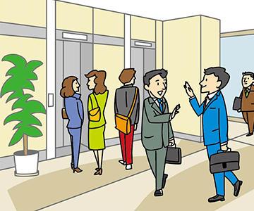 就職活動に必要なコミュニケーション能力って何?のアイキャッチ画像