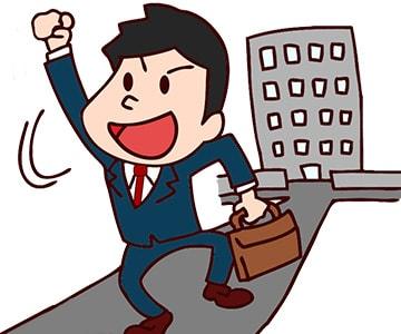 転勤経験者は、転勤にそれほど悪い印象を持っていないのアイキャッチ画像